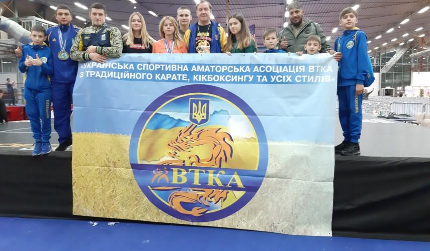 Чемпіонат світу з кікбоксингу