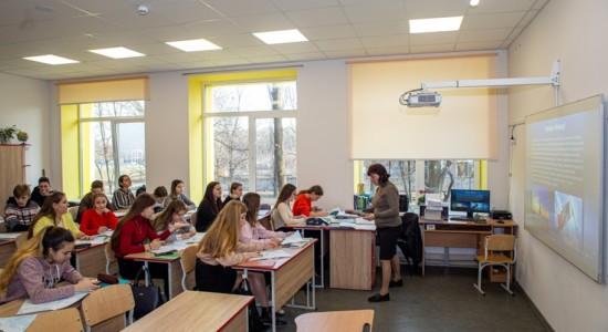 Іларіоново школа