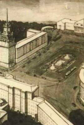Привокзальная площадь Днепропетровск