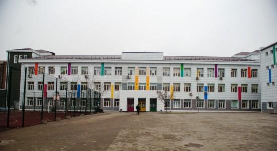 Школа №9 Днепр