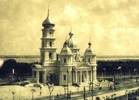 Брянский Собор Екатеринослава