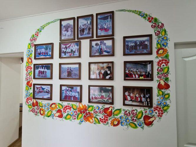 Центр кобзарського мистецтва