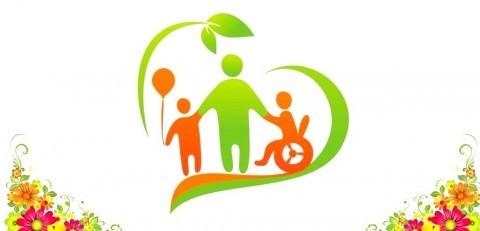 День людей з обмеженими можливостями