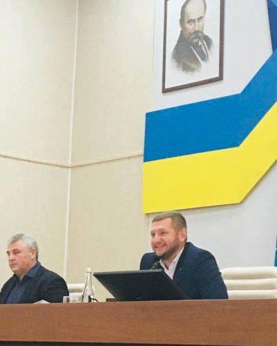 Дніпровська рада