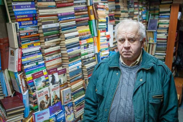 книжный магазин у дяди Вани