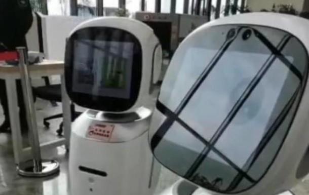 роботы-библиотекари